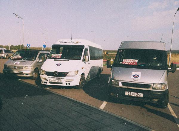 Автобус днепропетровск москва купить билет онлайн