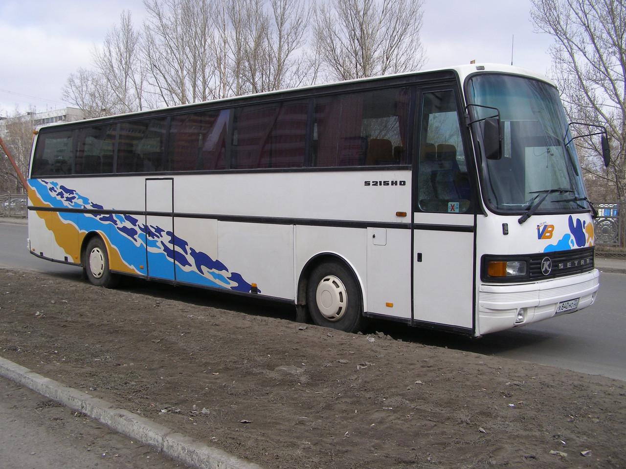 Стоимость билета на поезд с днепропетровска в москву