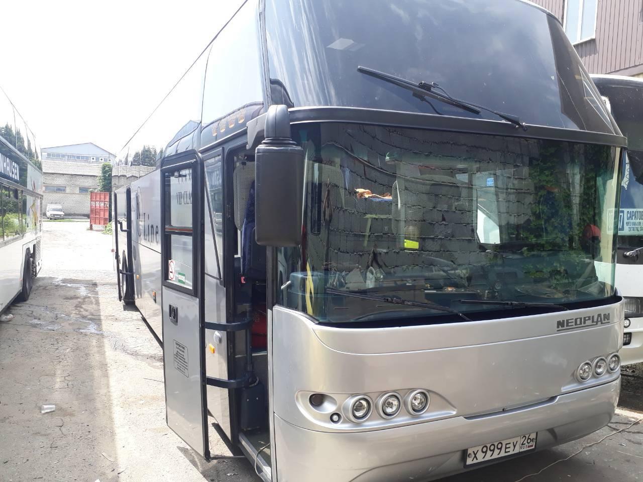 автовокзал брянск официальный сайт расписание автобусов отзывы на банк moneyman