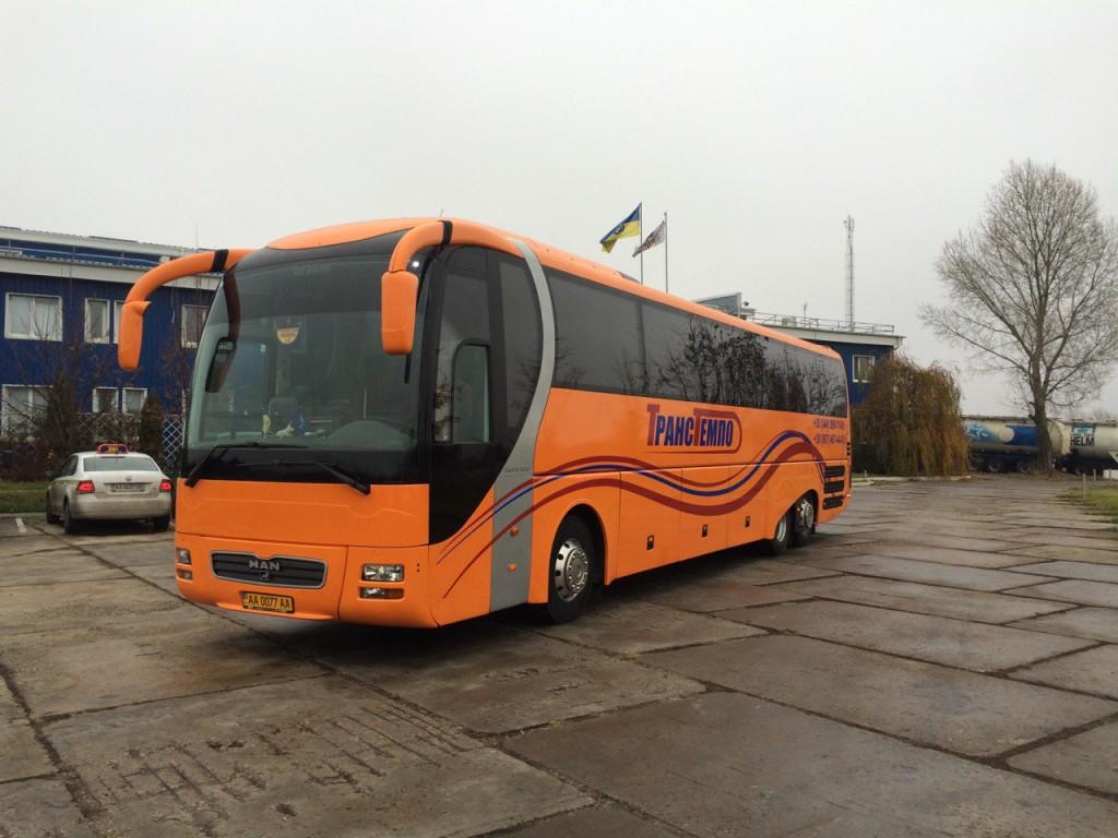 Автобус артемовск москва через харьков
